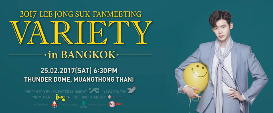 """อีจงซอก (Lee Jong Suk) พร้อมแจกความฟินในแฟนมีท """"VARIETY"""" in BANGKOK เจอกัน 25 ก.พ.นี้"""