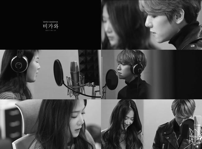 SISTAR โซยู (Soyou), EXO แบคฮยอน (Baek Hyun) ปล่อยวีดีโอทีเซอร์เพลงดูเอ็ท 'Rain'