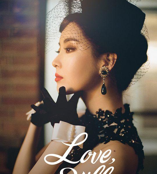 ซอฮยอน (Seohyun) เปิดฉากคอนเสิร์ตเดี่ยว 'Love, Still ? Seohyun' วันนี้-26 ก.พ.