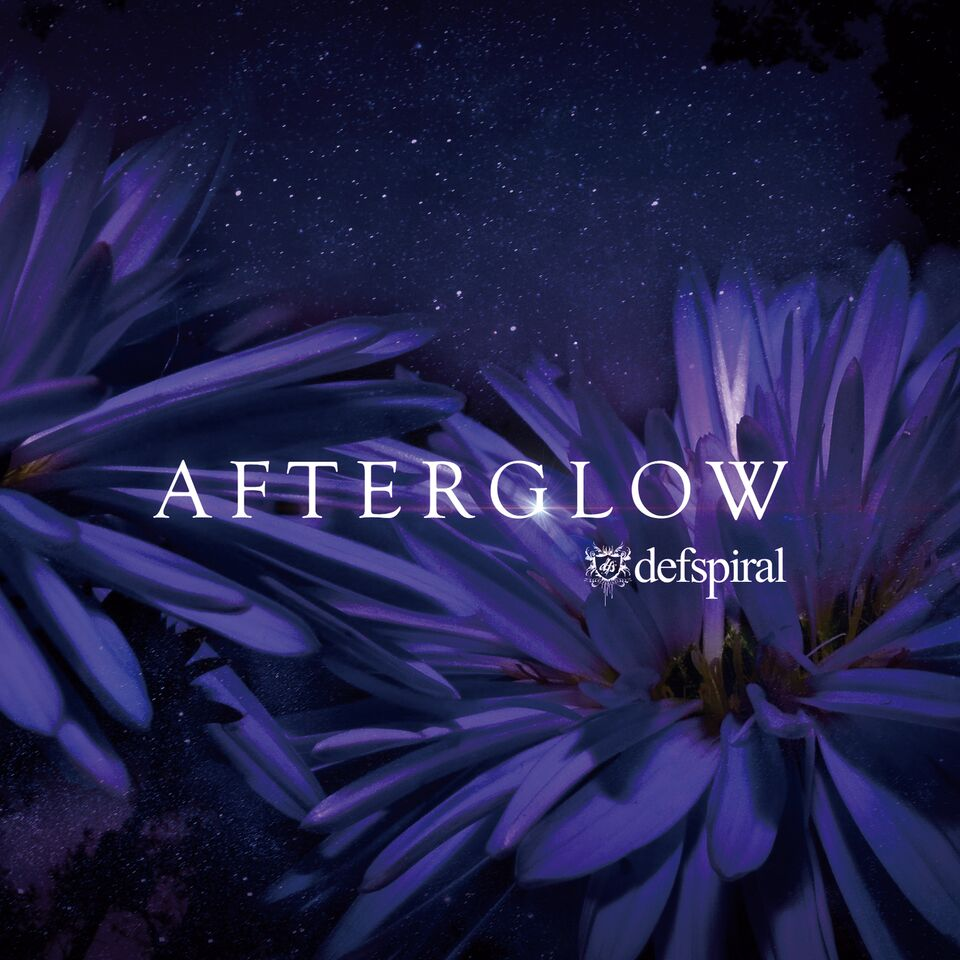 AFTERGLOW cover B