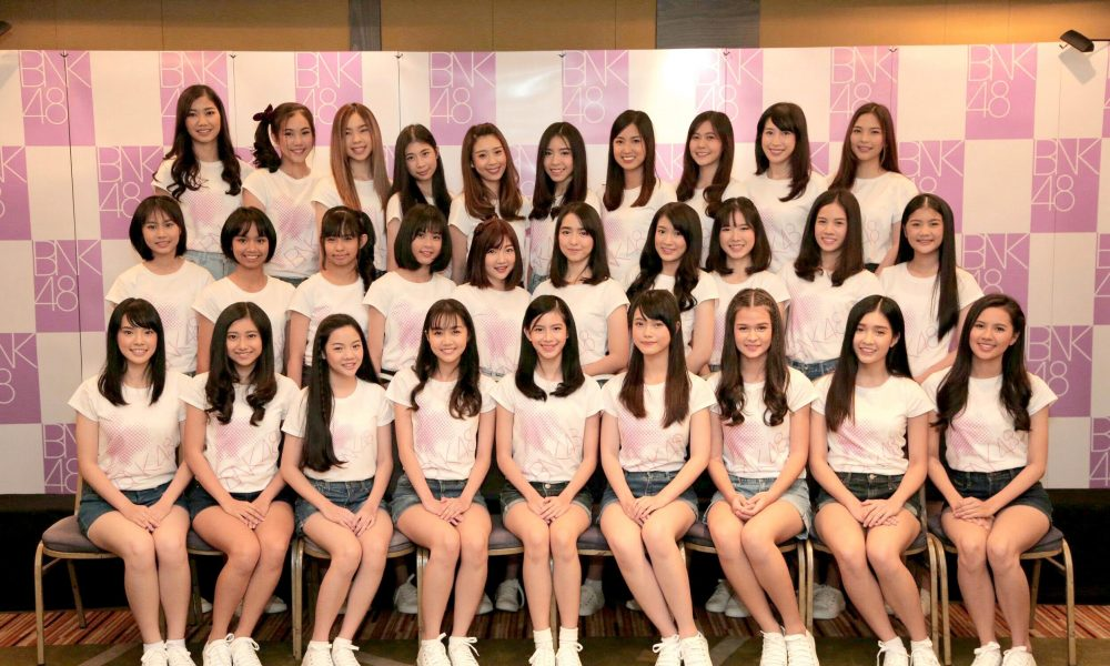 "JAPAN EXPO THAILAND 2017 ที่สุดของความเป็นญี่ปุ่นตัวจริง!!! ""BIG JAPAN EVENT""  ""เฉลิมฉลองโอกาสครบรอบ 130 ปี การสถาปนาความสัมพันธ์ทางการฑูตไทย-ญี่ปุ่น"" 10-12ก.พ.นี้"