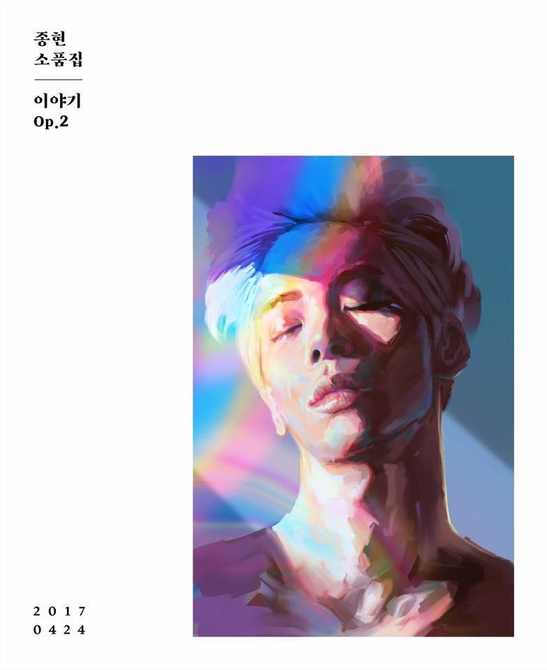 [2] JONGHYUN – Story Op.2