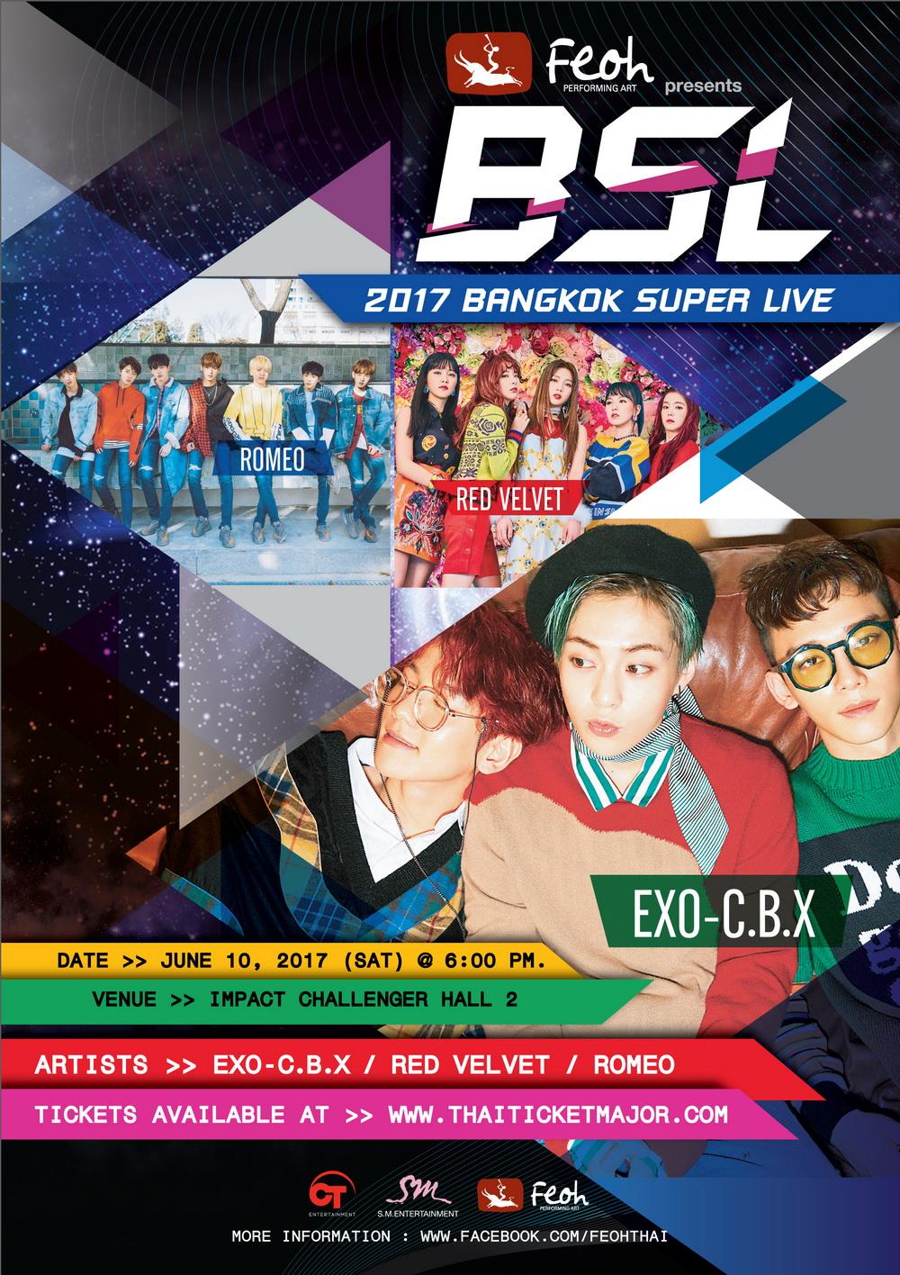 {Official Poster} Feoh Presents 2017 BANGKOK SUPER LIVE