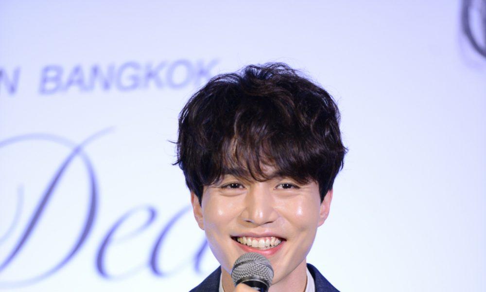 อีดงอุค (Lee Dong Wook) แถลงข่าวแฟนมีท…อยากเจอแฟนไทยอีกครั้งในรอบ 9 ปี 27 พ.ค.นี้