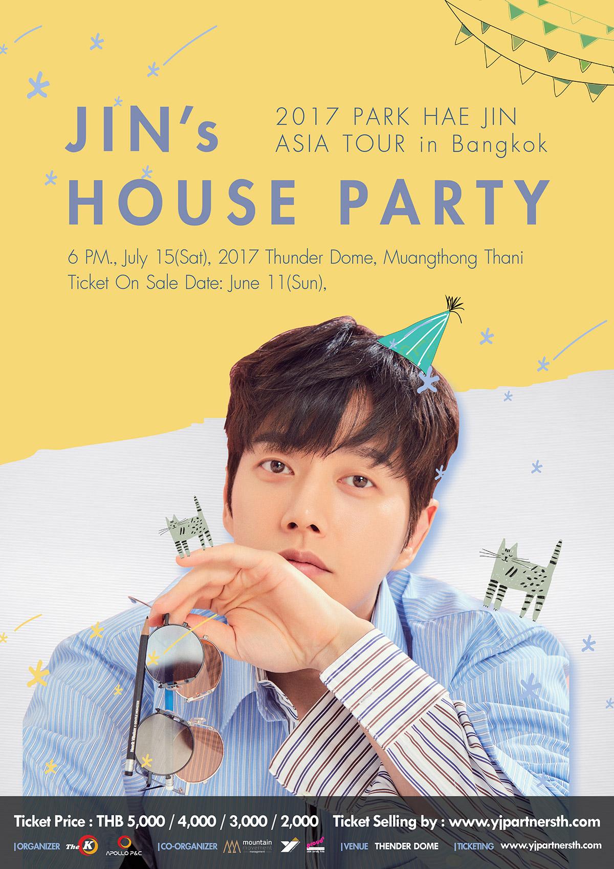parkhaejin_poster