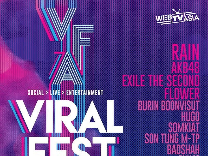 Rain / Exile The Second / Flower / BNK48 ตบเท้าร่วมมหกรรมคอนฯ 'VIRAL FEST ASIA 2017' 2-3 มิ.ย.นี้
