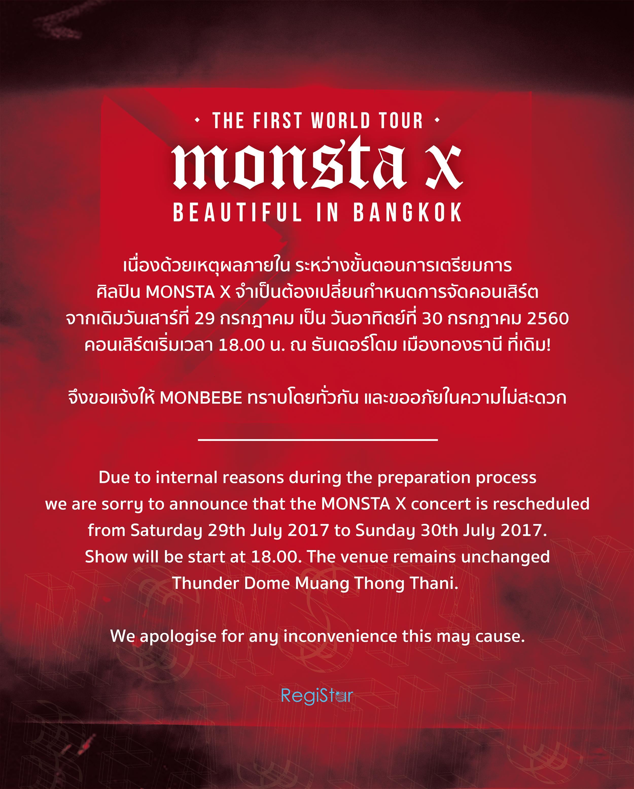 MONSTAX-ANNOUNCE-2re