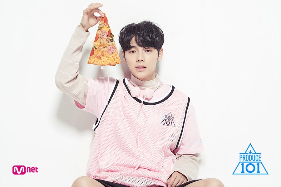 Yoon Yong Bin from the story Produce 101 Profiles [Season 2]