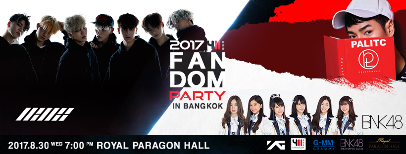 Cover Photo – 2017 411 FANDOM PARTY IN BANGKOK