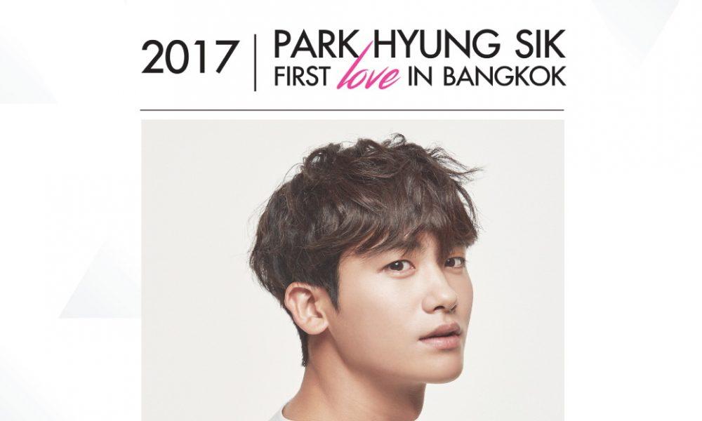 """""""ประธานอัน"""" พัคฮยองชิก ( Park Hyung Sik )คอนเฟิร์มมาไทย ส่งคลิปอ้อนแฟนๆมาเจอกันแฟนมีตครั้งแรก 6 สิงหาคมนี้"""