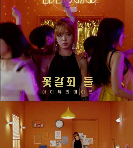 'EXO' คัมแบ็คพร้อมอัลบั้มรีแพ็คเกจชุดที่ 4 'THE WAR: The Power of Music' เปิดศึกพลังแห่งเสียงเพลง