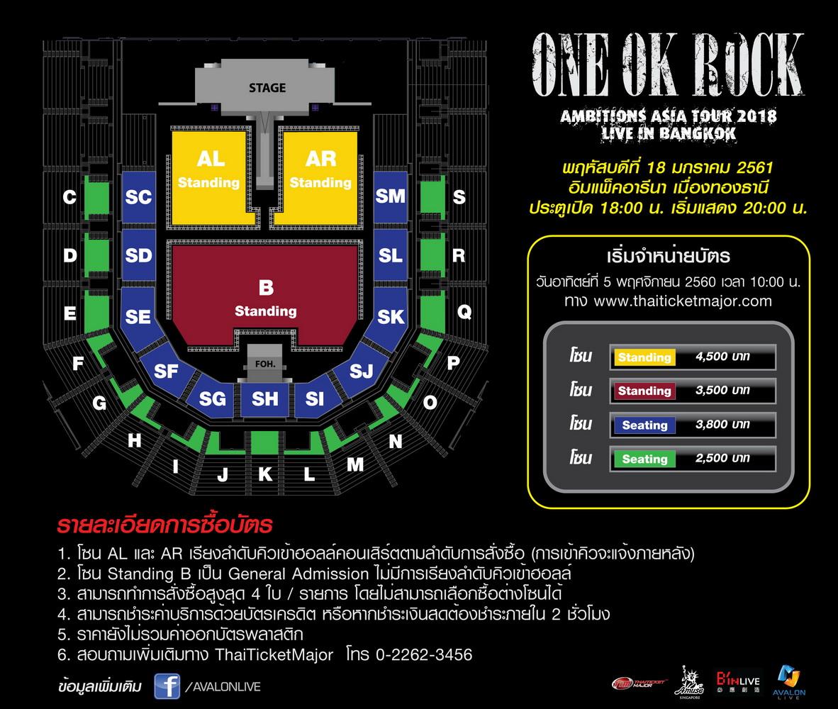 Final_Plan_Ticket_ONE_OK_ROCK_THAI_VERSION