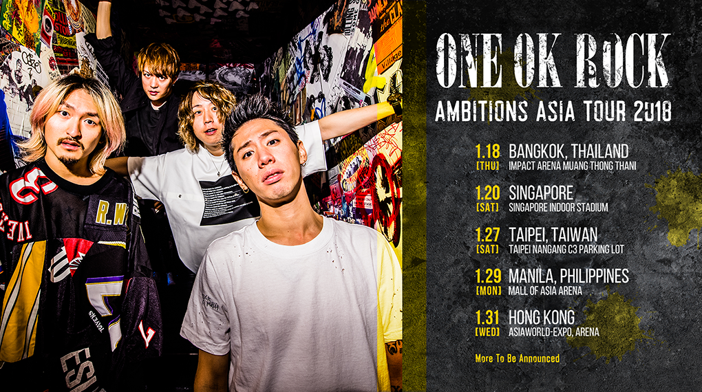 ONE OK ROCK AMBITIONS ASIA TOUR 2018