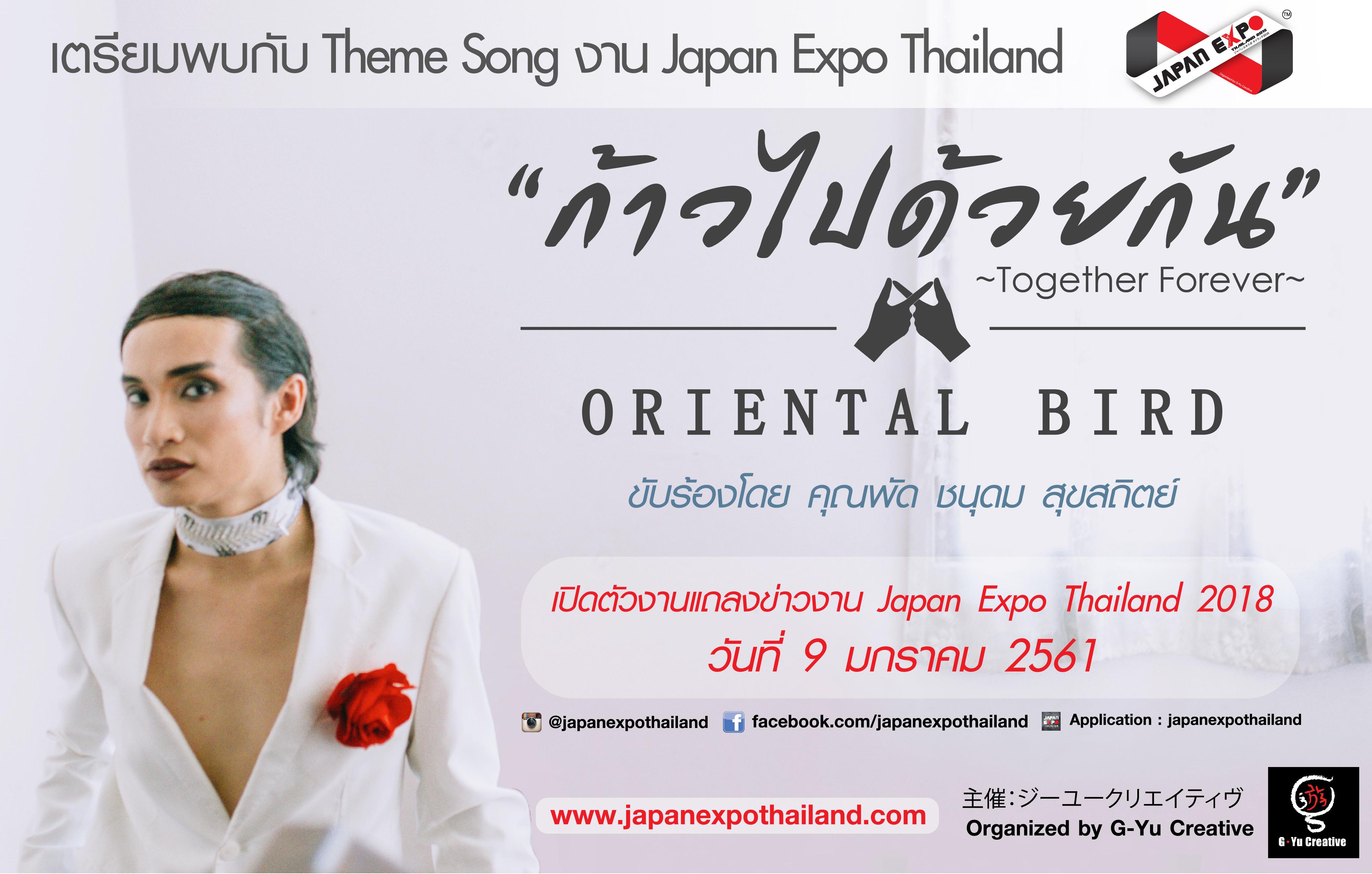Theme Song Banner-01