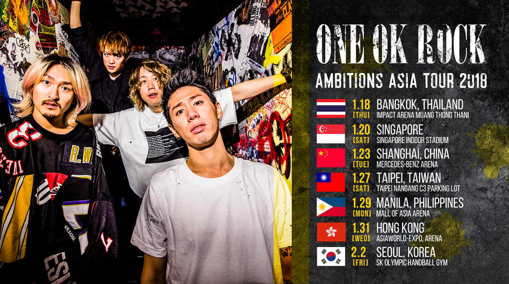 ONE OK ROCK AMBITIONS ASIA TOUR 2018 (Update-2017.12.08)