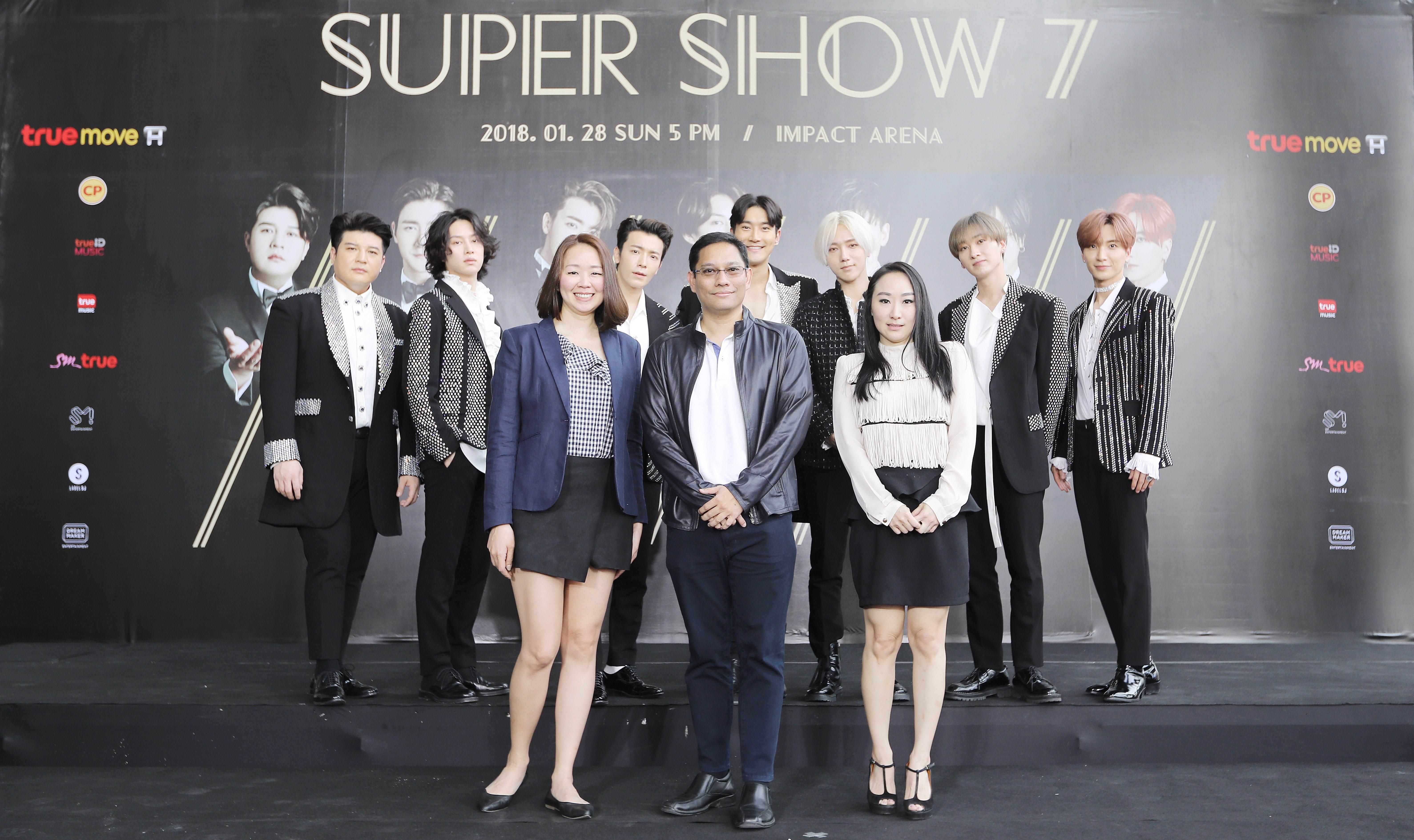 SUPER JUNIOR with CP, SM True, True ID Music