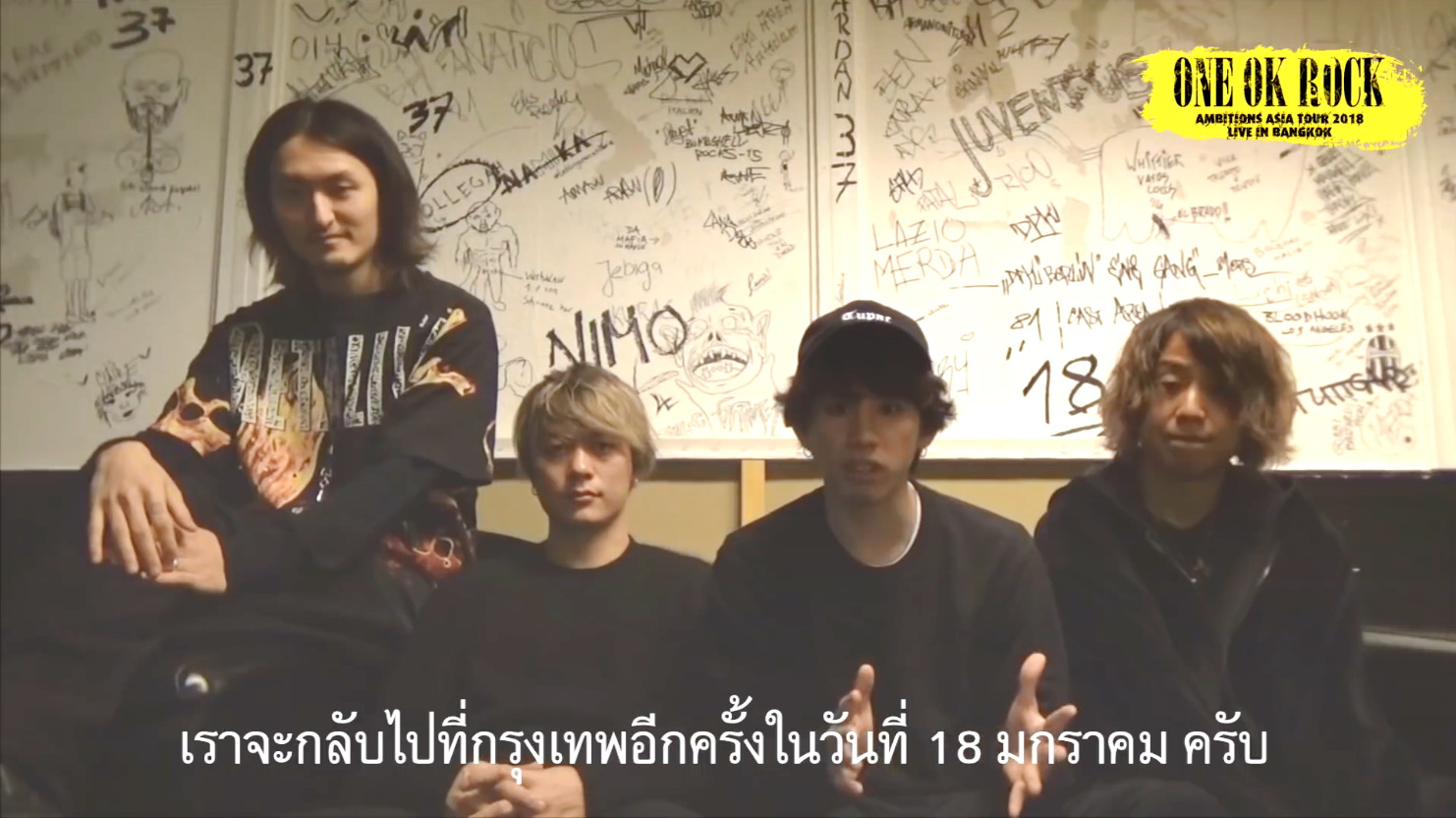 Video Message – ONE OK ROCK AMBITIONS ASIA TOUR 2018 Live in Bangkok by Avalon Live (2)