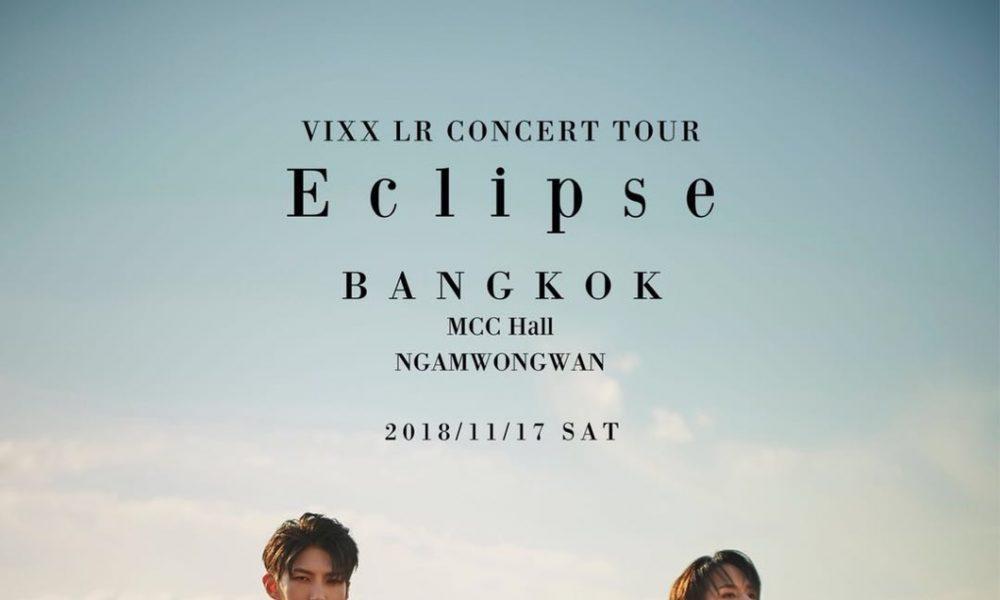กาปฏิทินให้ชัวร์ เตรียมตัวให้พร้อม VIXX LRเคลียร์คิวให้แฟนไทย 17 พฤศจิกายนนี้ พบกันแน่นอน!!