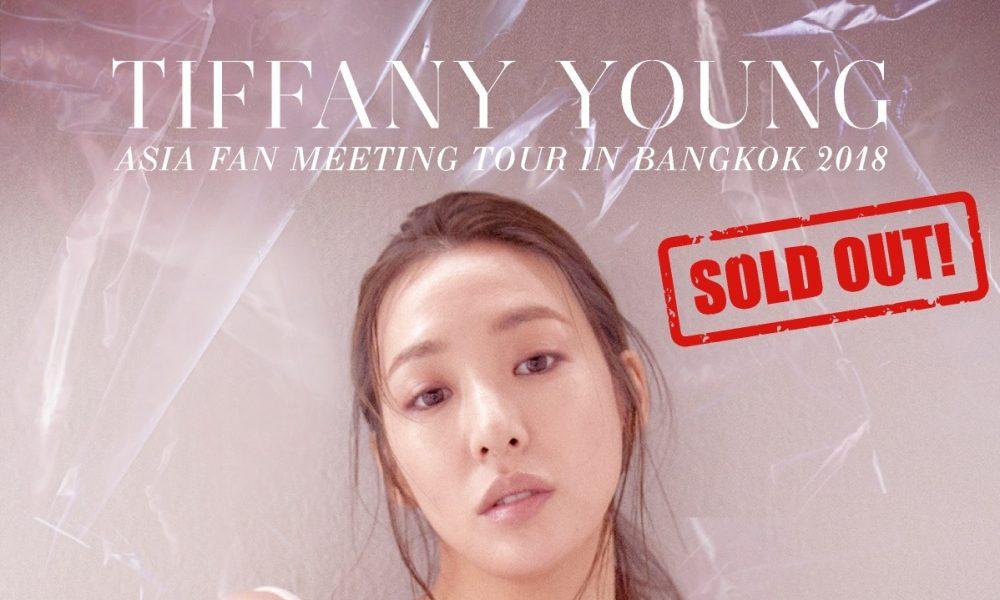 """""""อีซึงกิ"""" เสน่ห์ล้น!!! ไอเรนไทยใจละลายใน """"2018 Lee Seung Gi Fanmeeting in Bangkok"""""""