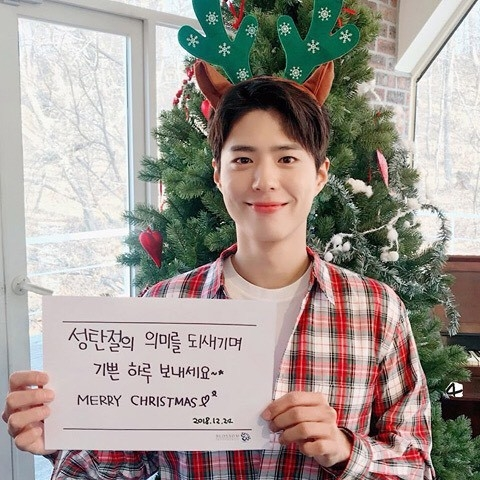 พัคโบกอม (Park Bo Gum) – Photo Credit Blossom Entertainment