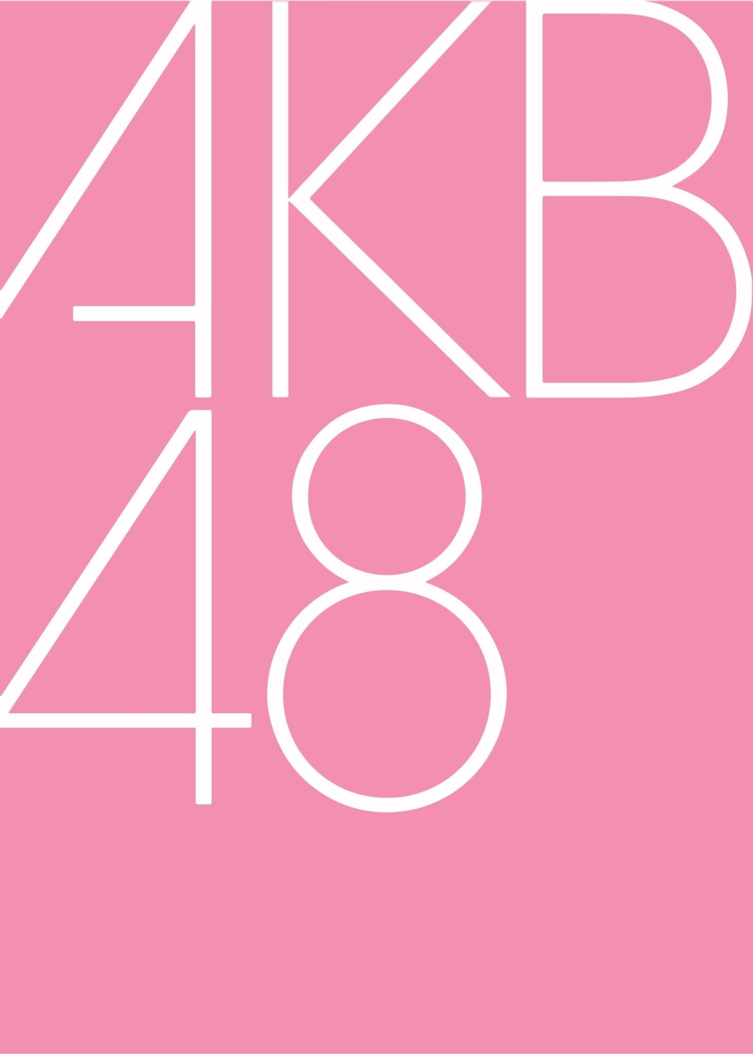 AKB48_๑๘๑๒๑๒_0001