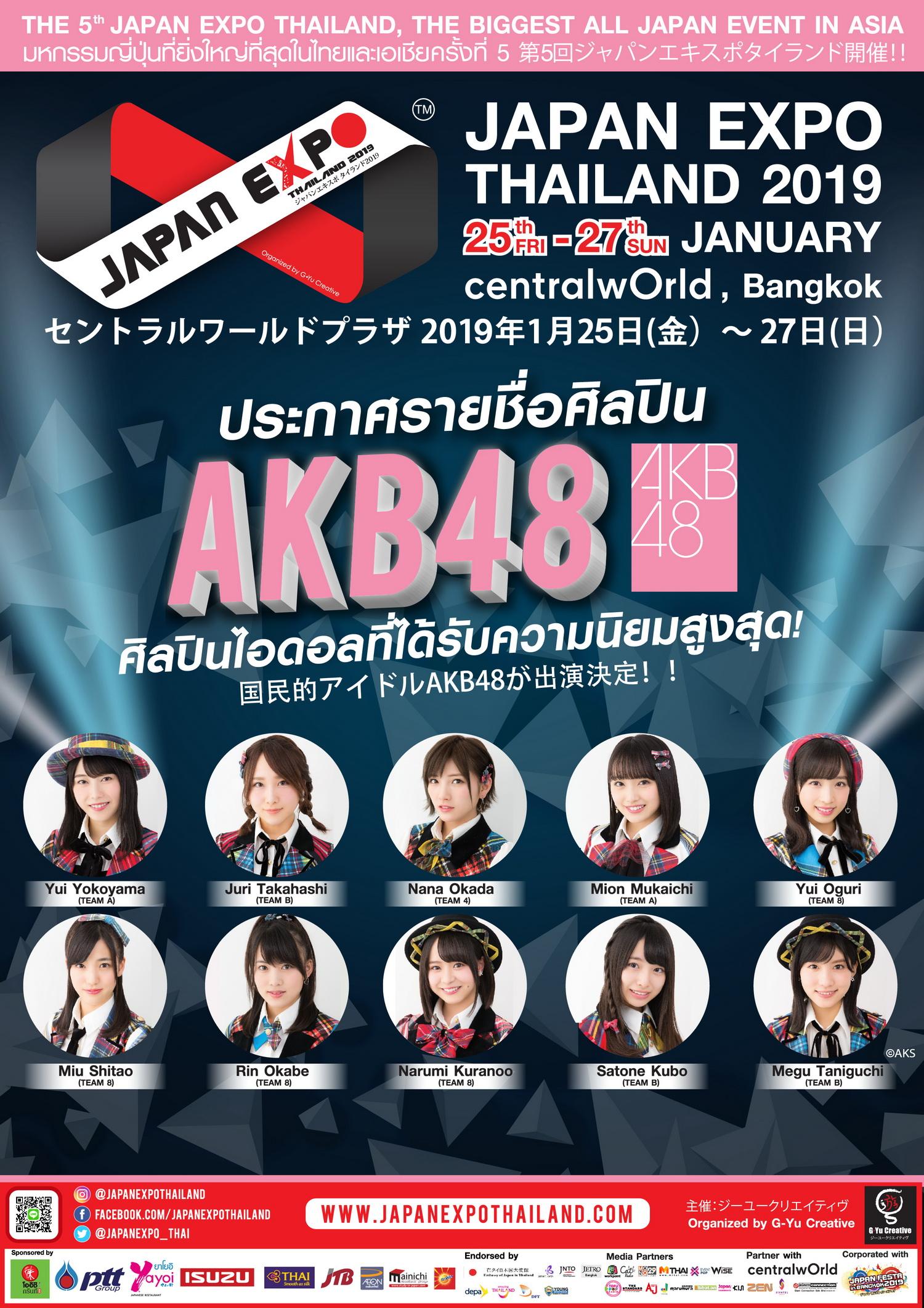 Banner AKB48
