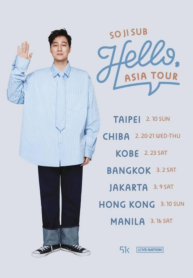 SO JI SUB ASIA TOUR 'HELLO'