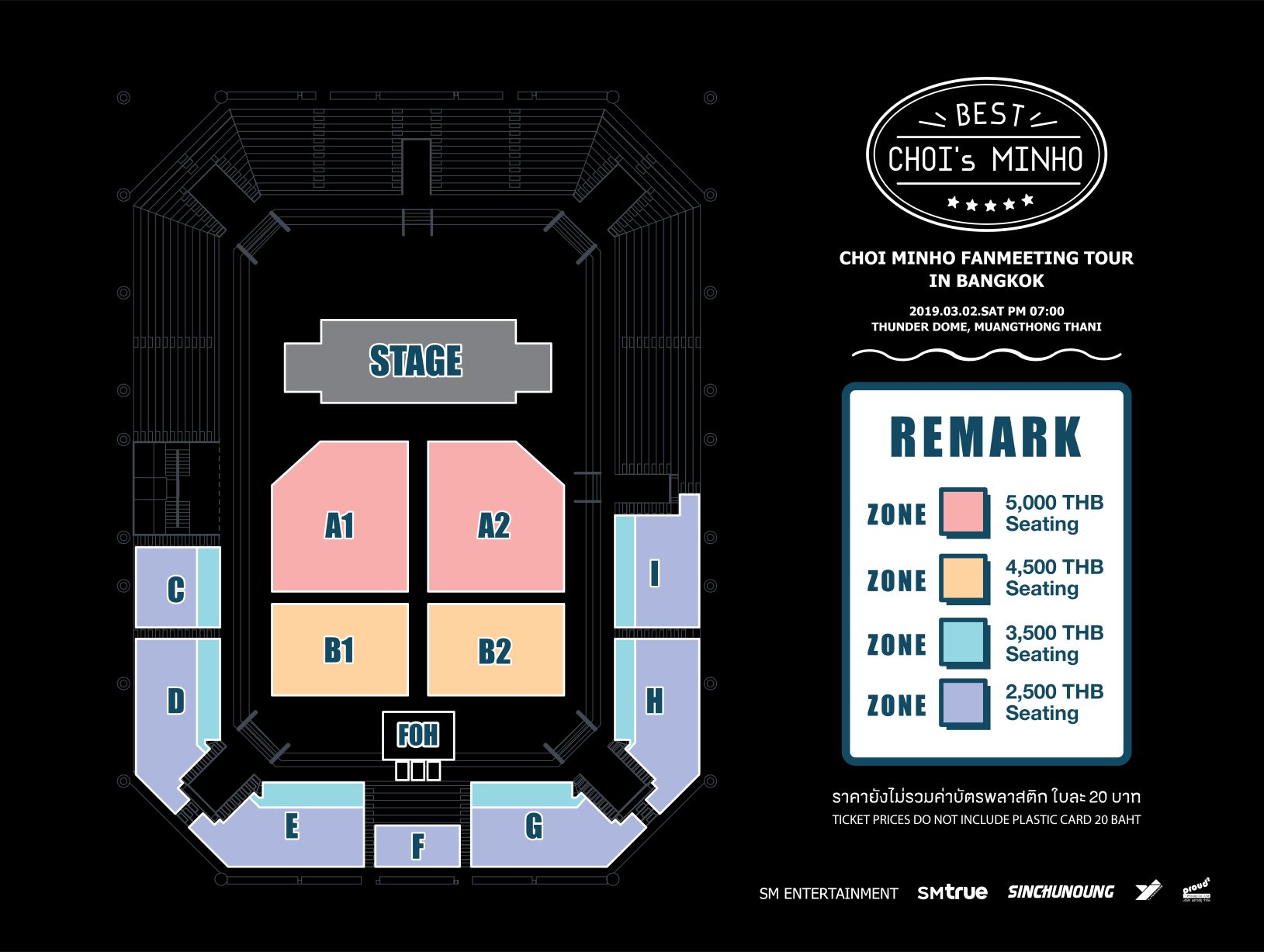 Ticket-Plan-CHOI-MINHO
